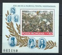"""Roumanie Bloc N°128** (MNH) 1977 - Indépendance """"Bataille de Grivita"""""""