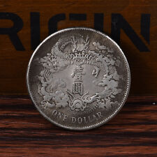 Qing Dynastie Gedenkmünze