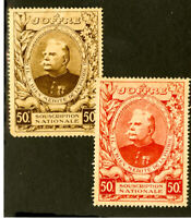 France Stamps Labels Stamps WW2 2 Labels For Fund