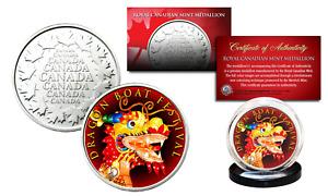 DRAGON BOAT CHINA FESTIVAL Duanwu Festival Royal Canadian Mint Medallion Coin