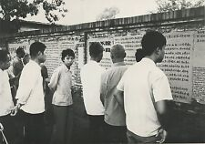 CARTE POSTALE PHOTO SAINT GILLES / CHINE PEKIN 1979 LE MUR DE LA DEMOCRATIE