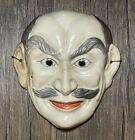 Antique Chinese or Japanese Ceramic Opera? Or Decorative Mask