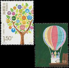 China 2014-19 Teacher's Day stamp set MNH