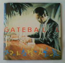 Haruo Chikada / GATEBALL - スマートなゲートボール CD RARE JAPAN KRAFTWERK BOWIE YMO 1983