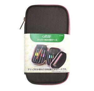 ha0514 (CASE ONLY) Clover Hook Crochet zipper case 55-943 from Japan