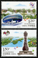 China 2016-9 Tangshan International Horticultural Exposition 2016 Stamp Mnh