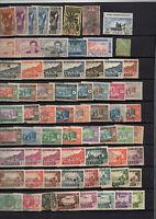 68 timbres Senegal avant indépendance