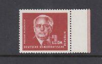 DDR Michel-Nr. 326 ** postfrisch