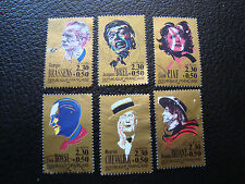 FRANCE - timbre yvert et tellier n° 2649 a 2654 obl (A01) stamp french (E)