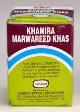 Khamira Marwareed Khas (60 gms)pack of 2