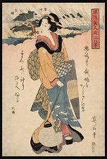 Japanese Art Print: Floating World Beauty: Evening Rain: Fine Art Reproduction