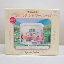 Sylvanian Families SHOWER ROOM KO-44 Vintage Rare Epoch Japan Calico Critters
