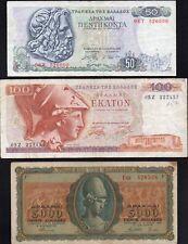 GRECE 3 Billets,état d'usage dont 5000 Drachmes 1943,P 122,199,200 / Lot 88