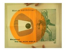 Man Or Astroman Poster Astroman? Beyond The Black Hole Astro-man