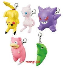BANDAI Pokemon Sun & Moon Linked Mascot 2 Lobster Clasp Figure (Set 5 pcs)