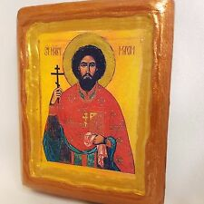 Saint Maxim The Hieromartyr Rare Christianity  Icon Art