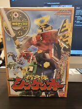 Bandai Samurai Gattai DX Shinken-Oh