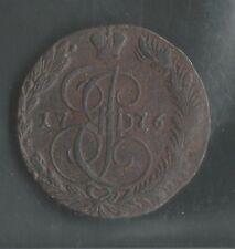 RUSSIA,  1776 EM,   5 KOPEKS,  C#59.3,  VERY FINE