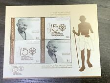 Uae 2019 Gandhi Stamp Sheet Mnh Ultra Rare And Sold Out