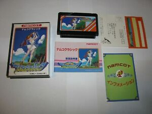 Namco Classic Famicom NES Japan import complete in box US Seller