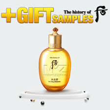 The history of Whoo GongJinHyang In Yang Balancer 150ml Moisturizers Anti-Aging