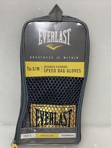Everlast Boxing MMA Speed Bag Advanced Everhide Gloves Model 4310