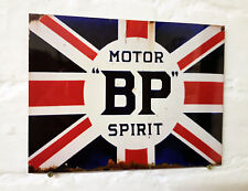 BP Motor Spirit  , Retro metal Aluminium Sign vintage / Racing Car / Garage / GB