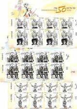 ISRAEL STAMPS 2014 FIDDLER ON THE ROOF   IMPERFORATE SHEETS M.N.H.