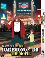 DVD Japan Anime BAKEMONO NO KO (Boy & Beast) The Movie Complete English Subtitle