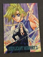 Replicant Memory 2 Presented by Se. Night fInal Fantasy 7