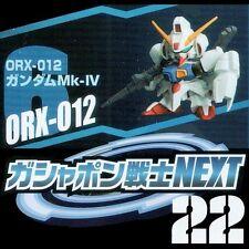 SD Gundam Warrior NEXT 22 Gashapon - ORX-012 Gundam Mk-IV
