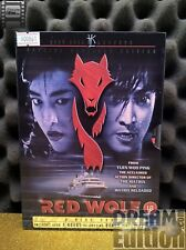 Red Wolf [2 Disc, Special Edition] Yuen Woo Ping (1995) HK Action [DEd]