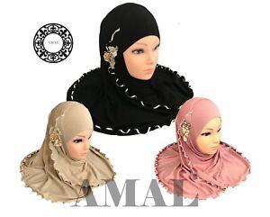 ❤️AMAL Children Girls Kid Muslim Hijab Islamic Scarf For 2-12 Years Cotton USA