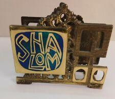 Shalom Israel Art Brass Chen Hebron Napkin Holder