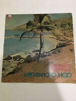 ALFRED ROSE RITA CONCANIM KANTARANCHO JHELO  RARE LP RECORD vinyl  INDIA G+