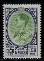1961 Thailand King Bhumibol Definitive Issue  1.5 Baht Mint Sc#356