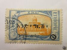 ETHIOPIA  Scott  149  USED  Cat $50