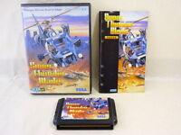 SUPER THUNDER BLADE Mega Drive SEGA Import Japan Video Game md