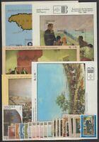 AE141064/ VENEZUELA - PAINTINGS / COLLECTION 1961 - 1989 MNH CV 190 $