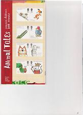 2006 ROYAL MAIL PRESENTATION PACK ANIMAL TALES MINT DECIMAL STAMPS