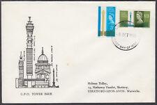 1965 Post Office Tower scarce design FDC; London WC FDI
