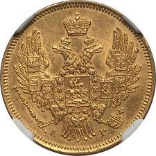 Russia 1847 СПБ-АГ Nicholas I gold 5 Roubles NGC MS-62