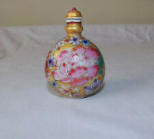 More details for beautiful vintage chinese hand painted porcelain snuff bottle
