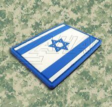 Zahal - Blue / White Israeli Flag PVC Rubber Morale Patch - Israel PVC BL