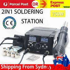 2in1 Soldering Solder Station Rework Iron Hot Air Gun Digital SMD Desoldering-AU