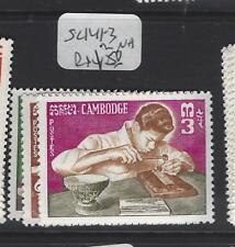 CAMBODIA (P1501B) SC 141-3   MNH