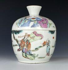 Antique Chinese Porcelain Chupu Lidded Jar Figures Qing 19th Guangxu