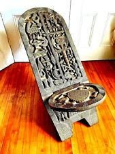 Antique African Carved Birthing Stargazer Chair