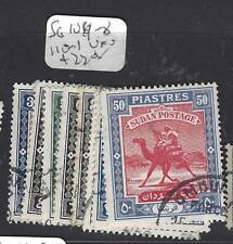 Isudan (Pp0809B) Camels Sg 104-8 110-1 Vfu