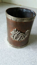 More details for antique chinese copper & white metal  dragon  cup / tankard- 4 inch tall
